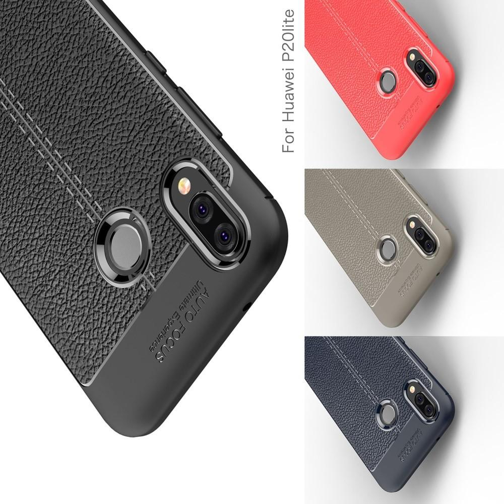 Litchi Grain Leather Силиконовый Накладка Чехол для Huawei P20 lite с Текстурой Кожа Коралловый
