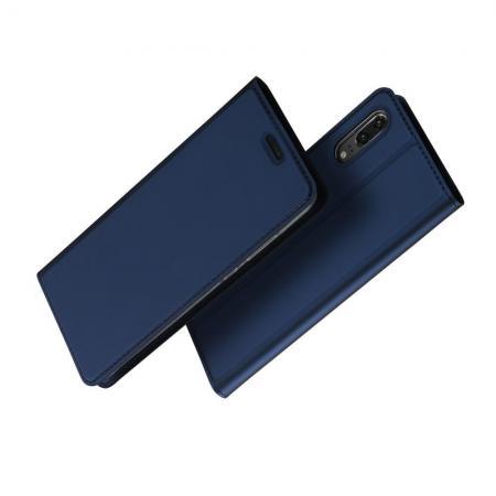 Тонкий Флип Чехол Книжка с Скрытым Магнитом и Отделением для Карты для Huawei P20 Синий
