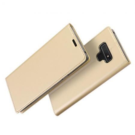 Тонкий Флип Чехол Книжка с Скрытым Магнитом и Отделением для Карты для Samsung Galaxy Note 9 Золотой