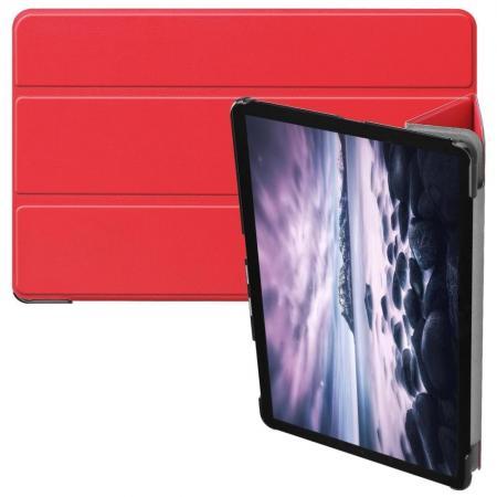 Тонкий Флип Чехол Книжка с Скрытым Магнитом для Samsung Galaxy Tab A 10.5 SM-T595 SM-T590 Красный