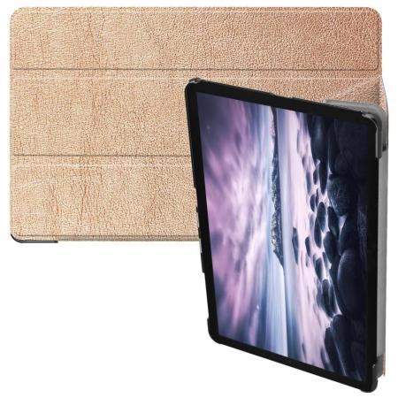 Тонкий Флип Чехол Книжка с Скрытым Магнитом для Samsung Galaxy Tab A 10.5 SM-T595 SM-T590 Золотой