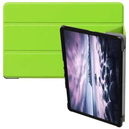 Тонкий Флип Чехол Книжка с Скрытом Магнитом для Samsung Galaxy Tab A 10.5 SM-T595 SM-T590 Зеленый