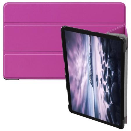 Тонкий Флип Чехол Книжка с Скрытым Магнитом для Samsung Galaxy Tab A 10.5 SM-T595 SM-T590 Фиолетовый