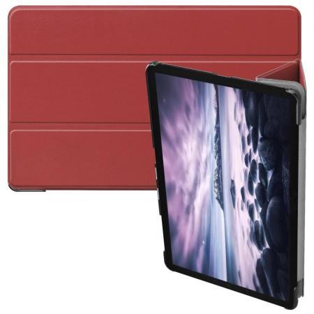 Тонкий Флип Чехол Книжка с Скрытым Магнитом для Samsung Galaxy Tab A 10.5 SM-T595 SM-T590 Коричневый