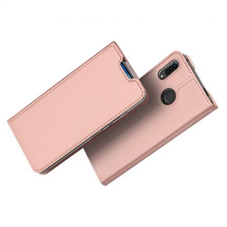 Тонкий Флип Чехол Книжка с Скрытым Магнитом и Отделением для Карты для Huawei Honor 20 Розовое Золото