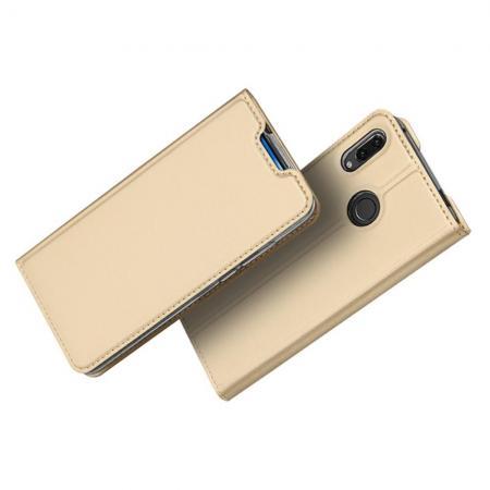 Тонкий Флип Чехол Книжка с Скрытым Магнитом и Отделением для Карты для Huawei Honor 20 Золотой