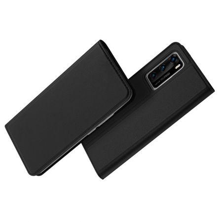 Тонкий Флип Чехол Книжка с Скрытым Магнитом и Отделением для Карты для Huawei P40 Черный