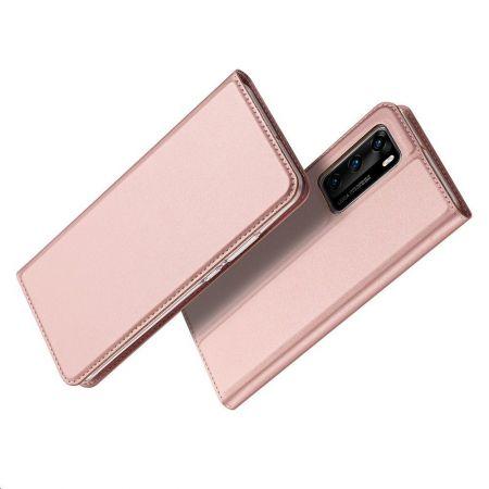 Тонкий Флип Чехол Книжка с Скрытым Магнитом и Отделением для Карты для Huawei P40 Розовый