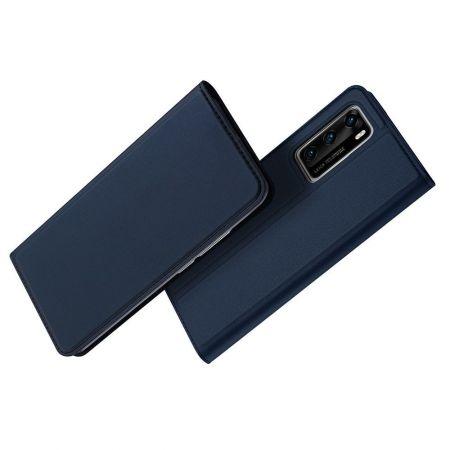 Тонкий Флип Чехол Книжка с Скрытым Магнитом и Отделением для Карты для Huawei P40 Синий