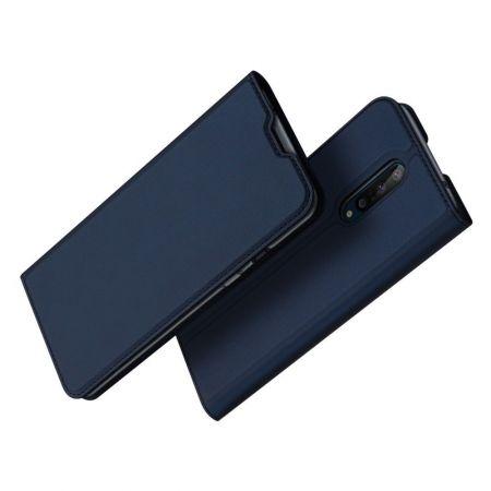 Тонкий Флип Чехол Книжка с Скрытым Магнитом и Отделением для Карты для OnePlus 8 Синий