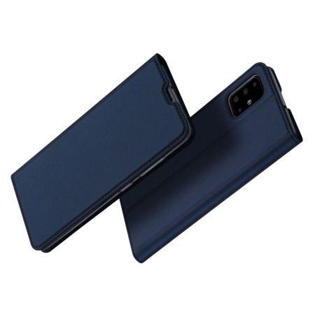 Тонкий Флип Чехол Книжка с Скрытым Магнитом и Отделением для Карты для Samsung Galaxy A71 Синий