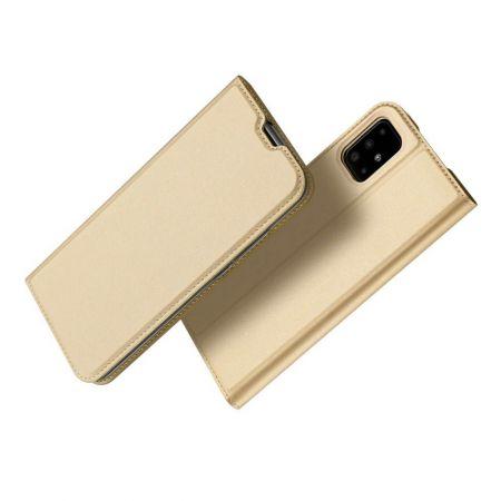 Тонкий Флип Чехол Книжка с Скрытым Магнитом и Отделением для Карты для Samsung Galaxy A71 Золотой