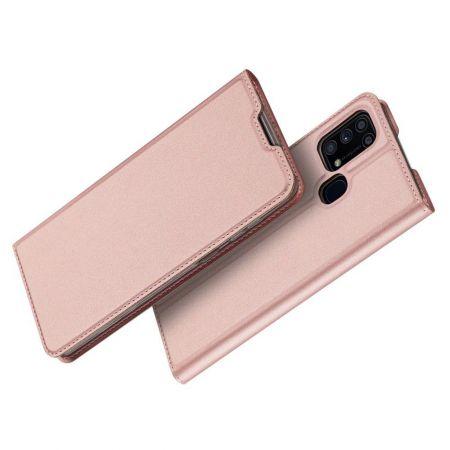 Тонкий Флип Чехол Книжка с Скрытым Магнитом и Отделением для Карты для Samsung Galaxy M31 Розовый