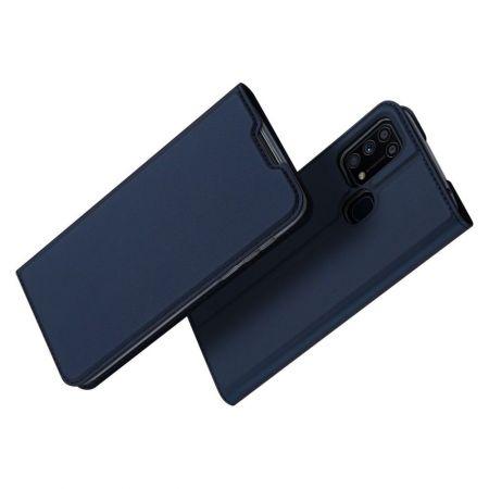 Тонкий Флип Чехол Книжка с Скрытым Магнитом и Отделением для Карты для Samsung Galaxy M31 Синий