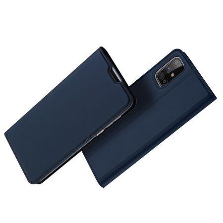 Тонкий Флип Чехол Книжка с Скрытым Магнитом и Отделением для Карты для Samsung Galaxy M31s Синий