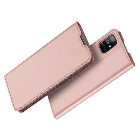 Тонкий Флип Чехол Книжка с Скрытым Магнитом и Отделением для Карты для Samsung Galaxy M51 Розовый