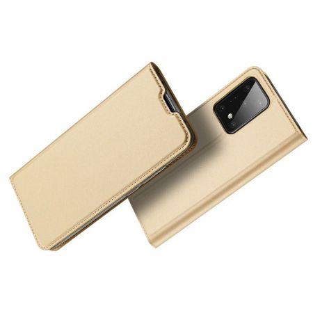 Тонкий Флип Чехол Книжка с Скрытым Магнитом и Отделением для Карты для Samsung Galaxy S20 Plus Золотой