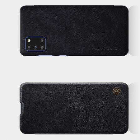 Тонкий Флип NILLKIN Qin Чехол Книжка для Samsung Galaxy A31 Черный