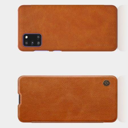 Тонкий Флип NILLKIN Qin Чехол Книжка для Samsung Galaxy A31 Коричневый