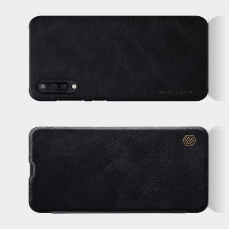 Тонкий Флип NILLKIN Qin Чехол Книжка для Samsung Galaxy A50 Черный
