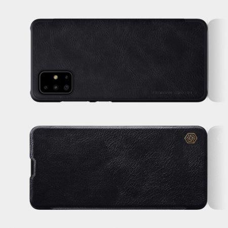 Тонкий Флип NILLKIN Qin Чехол Книжка для Samsung Galaxy A71 Черный