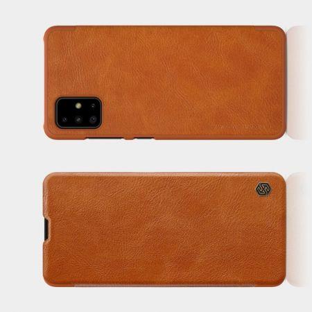 Тонкий Флип NILLKIN Qin Чехол Книжка для Samsung Galaxy A71 Коричневый