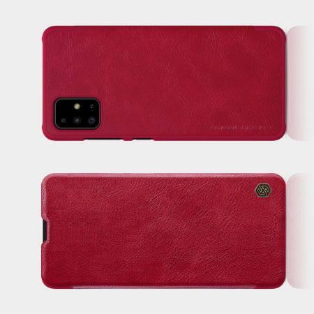 Тонкий Флип NILLKIN Qin Чехол Книжка для Samsung Galaxy A71 Красный
