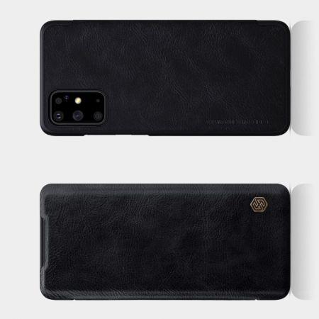 Тонкий Флип NILLKIN Qin Чехол Книжка для Samsung Galaxy S20 Plus Черный