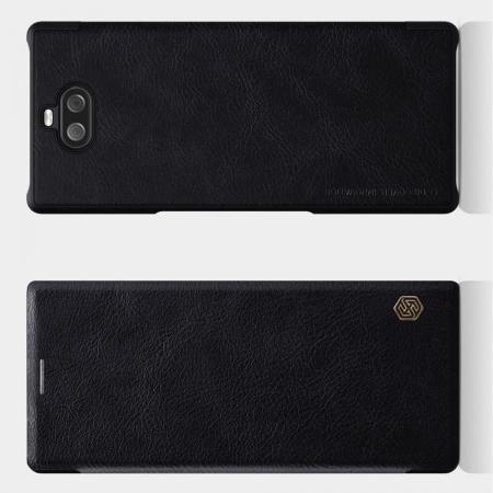 Тонкий Флип NILLKIN Qin Чехол Книжка для Sony Xperia 10 Черный
