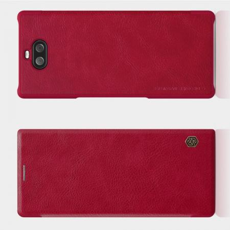 Тонкий Флип NILLKIN Qin Чехол Книжка для Sony Xperia 10 Красный
