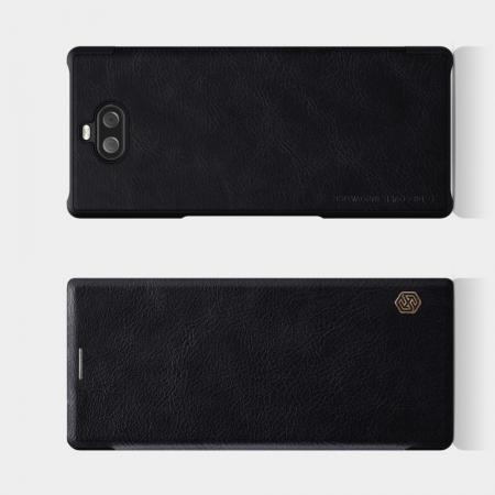 Тонкий Флип NILLKIN Qin Чехол Книжка для Sony Xperia 10 Plus Черный