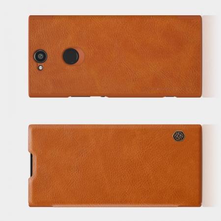 Тонкий Флип NILLKIN Qin Чехол Книжка для Sony Xperia XA2 Plus Коричневый
