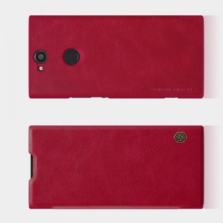 Тонкий Флип NILLKIN Qin Чехол Книжка для Sony Xperia XA2 Plus Красный