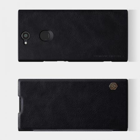 Тонкий Флип NILLKIN Qin Чехол Книжка для Sony Xperia XA2 Plus Черный