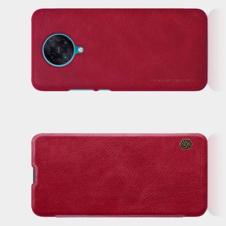 Тонкий Флип NILLKIN Qin Чехол Книжка для Xiaomi Poco F2 Pro Красный