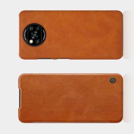 Тонкий Флип NILLKIN Qin Чехол Книжка для Xiaomi Poco X3 NFC Коричневый