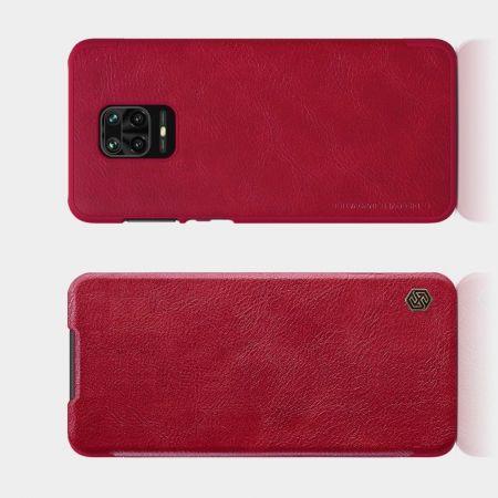 Тонкий Флип NILLKIN Qin Чехол Книжка для Xiaomi Poco X3 NFC Красный