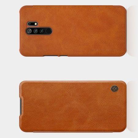 Тонкий Флип NILLKIN Qin Чехол Книжка для Xiaomi Redmi 9 Коричневый