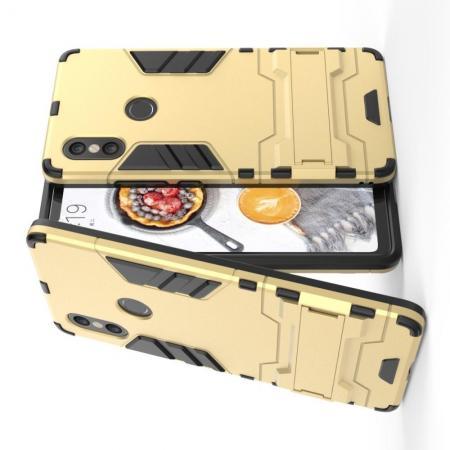 Защитный усиленный гибридный чехол противоударный с подставкой для Xiaomi Mi 8 SE Золотой