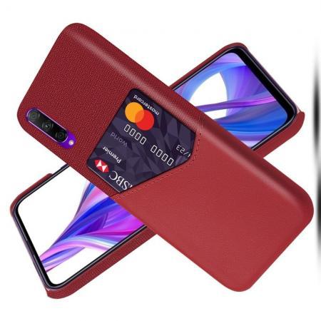 Тонкий Пластиковый PU Кожаный Чехол с Карманом для Карты для Huawei Honor 9X Pro / Honor 9X Красный