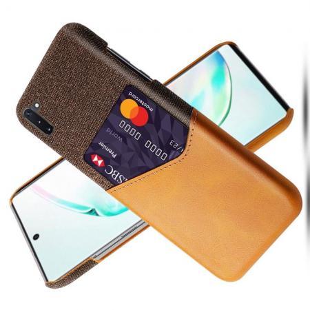 Тонкий Пластиковый PU Кожаный Чехол с Карманом для Карты для Samsung Galaxy Note 10 Коричневый