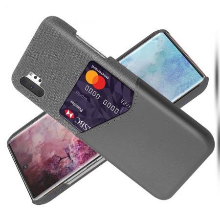 Тонкий Пластиковый PU Кожаный Чехол с Карманом для Карты для Samsung Galaxy Note 10 Plus Серый