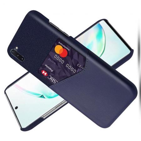 Тонкий Пластиковый PU Кожаный Чехол с Карманом для Карты для Samsung Galaxy Note 10 Синий