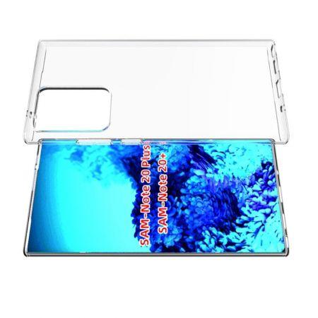Тонкий TPU Бампер Силиконовый Чехол для Samsung Galaxy Note 20 Ultra Прозрачный