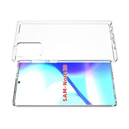 Тонкий TPU Бампер Силиконовый Чехол для Samsung Galaxy Note 20 Прозрачный
