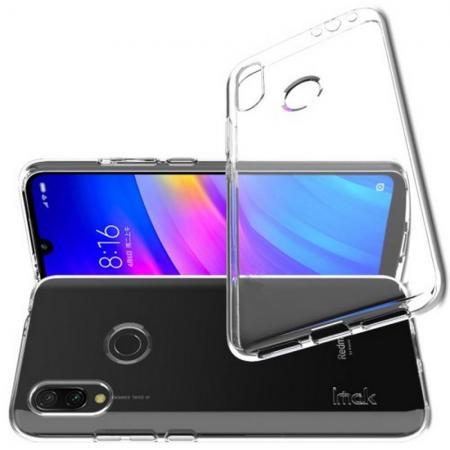Тонкий TPU Бампер Силиконовый Чехол для Xiaomi Redmi 7 Прозрачный