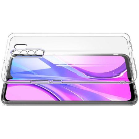 Тонкий TPU Бампер Силиконовый Чехол для Xiaomi Redmi 9 Прозрачный