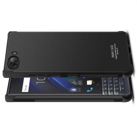 Ударопрочный бронированный IMAK чехол для BlackBerry KEY2 LE с усиленными углами черный + защитная пленка на экран