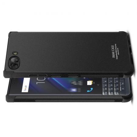 Ударопрочный бронированный IMAK чехол для BlackBerry KEY2 LE с усиленными углами песочно-черный + защитная пленка на экран