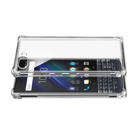 Ударопрочный бронированный IMAK чехол для BlackBerry KEY2 LE с усиленными углами прозрачный + защитная пленка на экран
